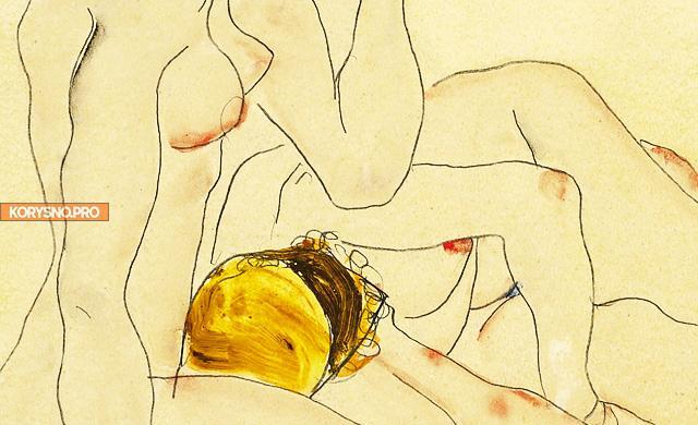 Пусть целует везде — ведь женские интимные жидкости спасают от рака и других болезней!