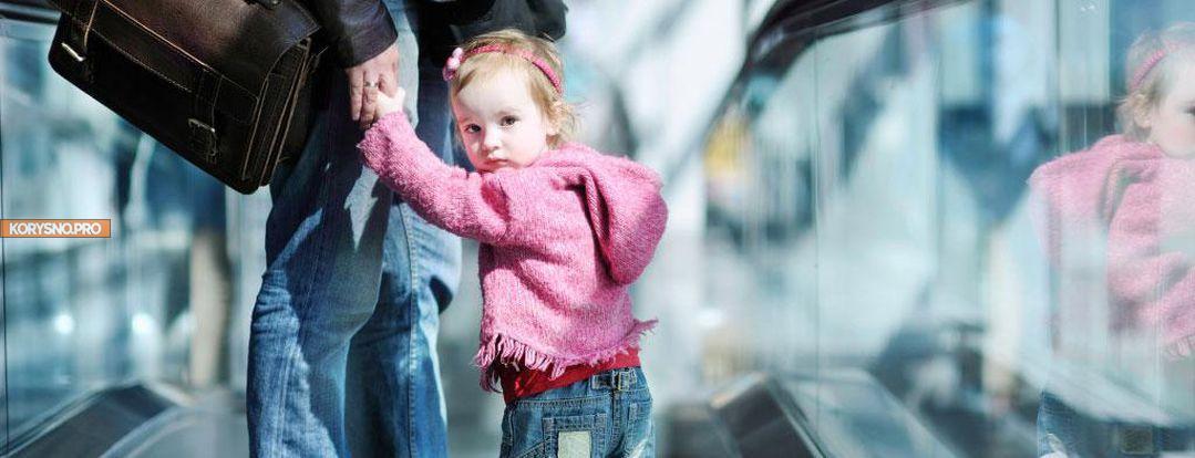 9 советов, как не потерять ребёнка на вокзале или в аэропорту