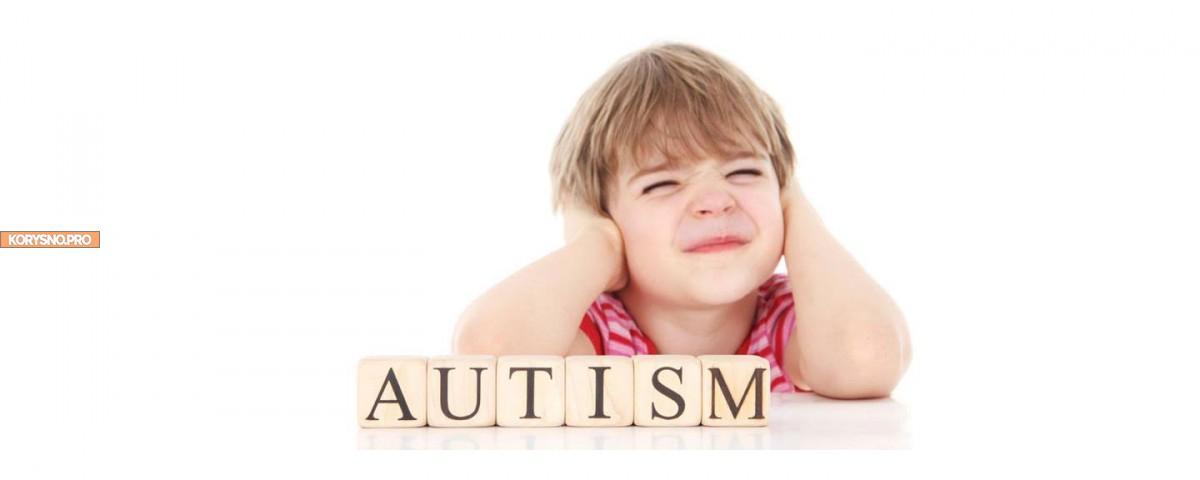 Связан ли аутизм с прививками