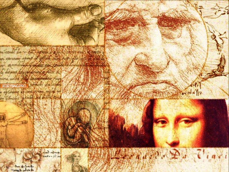 Леонардо да Винчи. Гений. Сверхчеловек. Черный маг.