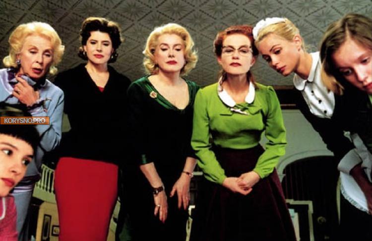 15 крутых французских фильмов, которые можно считать шедеврами киноискусства