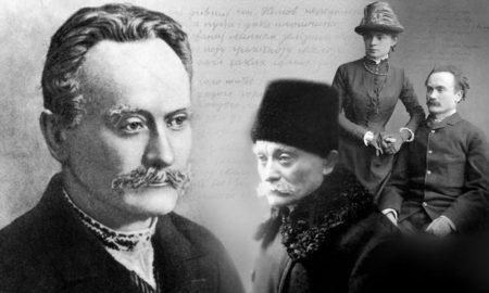 Маловідомий Франко. 15 фактiв із життя Івана Франка