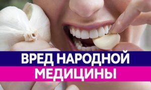 «Лечение» содой или перекисью водорода и другие нелепые мифы о медицине