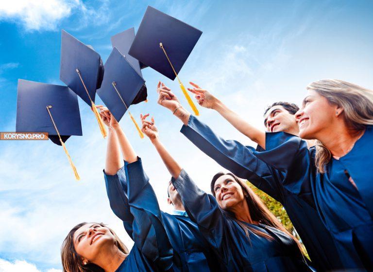 Лучшие зарубежные образовательные программы 2019 года со стипендиями