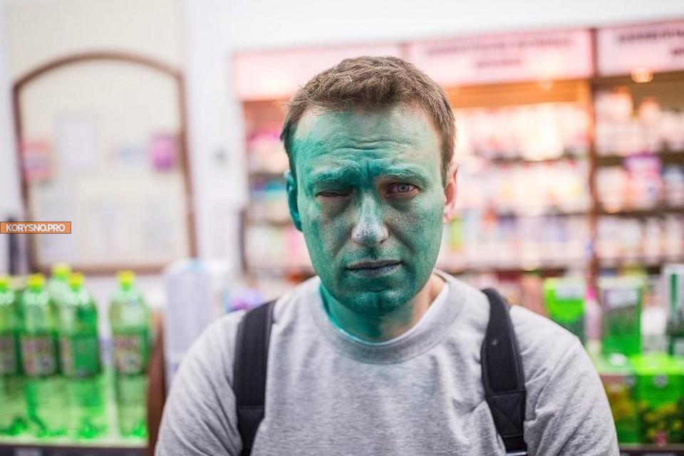 Чем отмыть зеленку?