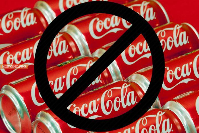 Какой опасный ингредиент скрывает COCA-COLA?
