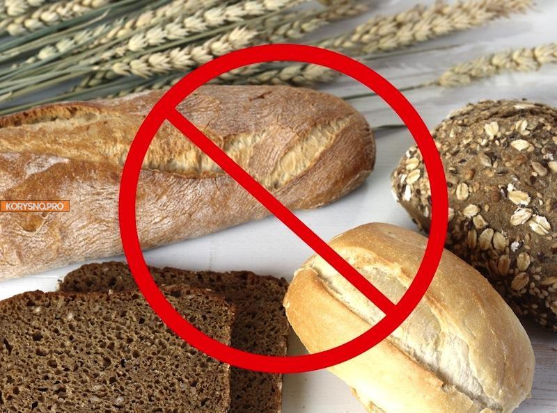 Почему стоит исключить хлеб из рациона?