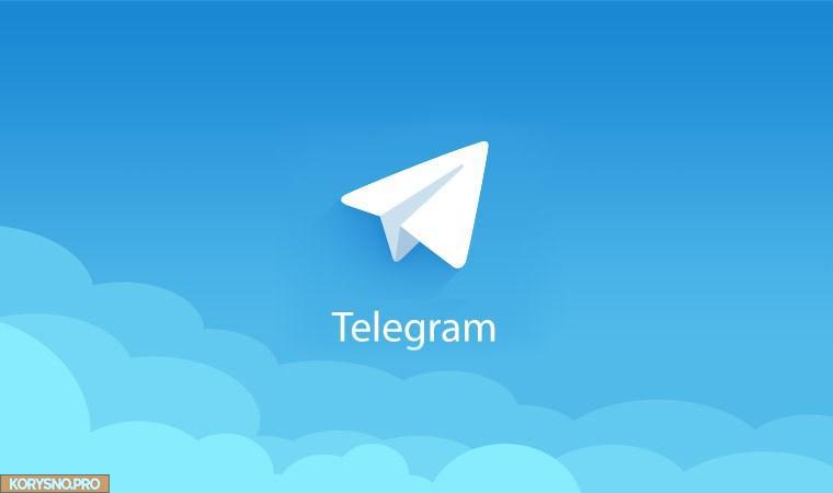 Топ 15 фактов о мессенджере Telegram