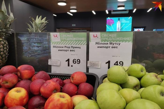 Хитрости магазинов для маскировки продуктов ненадлежащего качества