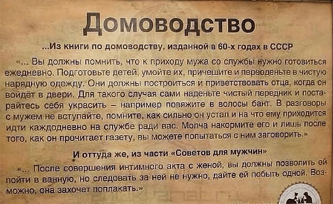 """Лайфхаки от """"советских бабушек"""" и зарубежных тетенек и дяденек"""
