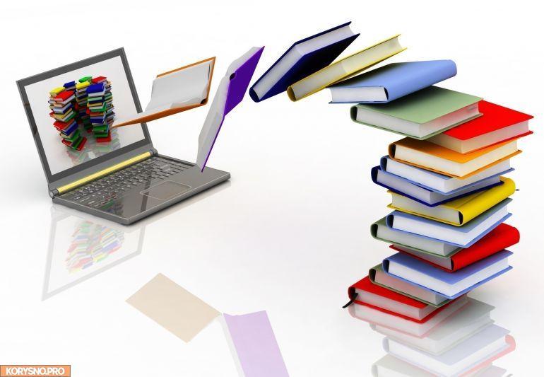 17 онлайн-библиотек с бесплатными книгами: качай, сколько хочешь