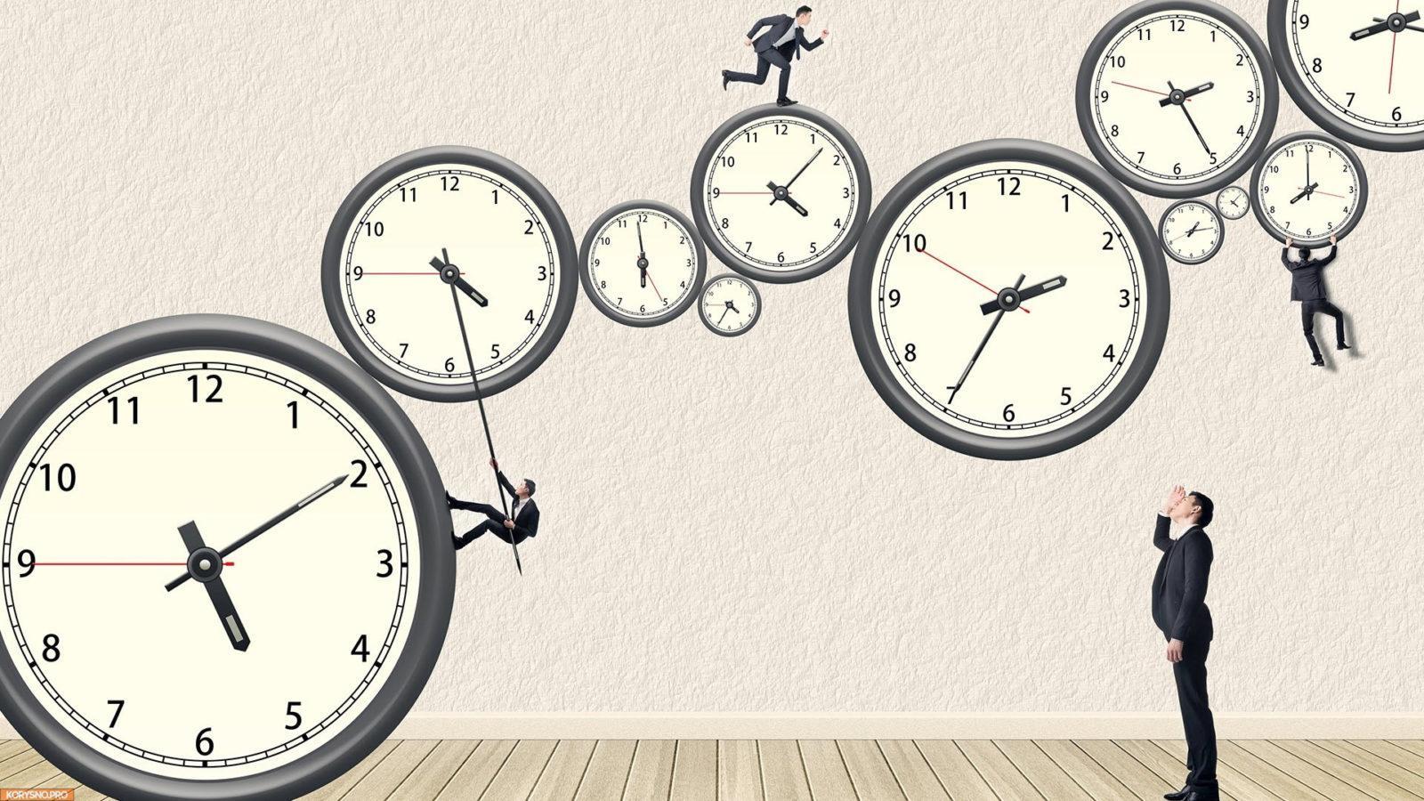 Топ-10 способов экономить время