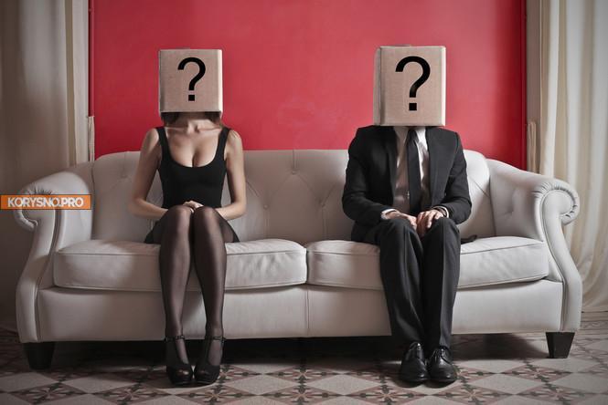 9 проблем в отношениях, которые возникли благодаря интернету