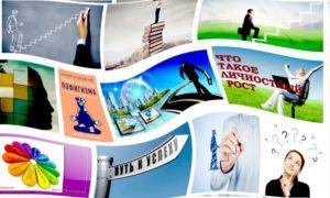 Топ-30 бизнес-книг для саморазвития и личностного роста