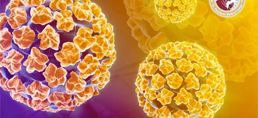 Чем опасен вирус папилломы человека и как от него избавиться?