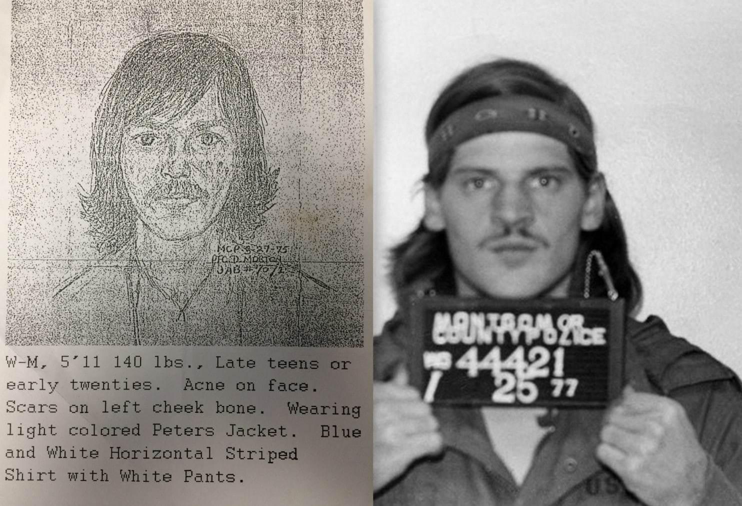 Спустя 42 года раскрыто преступление, потрясшее американский штат Мэриленд