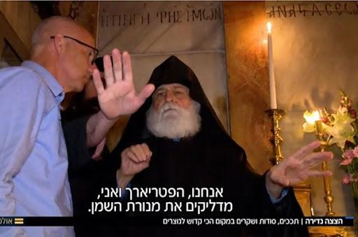 Армянский священник рассказал, откуда на самом деле берётся Благодатный огонь (видео)