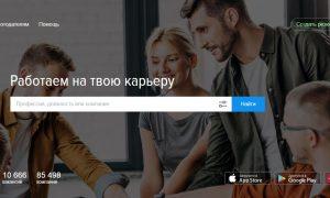 Как работодателям и работникам пользоваться сервисом grc.ua
