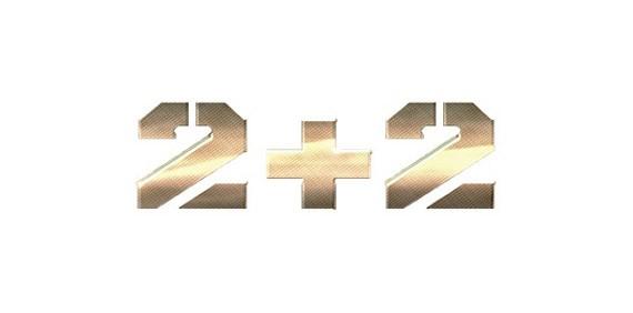 «2+2» – канал для всей семьи
