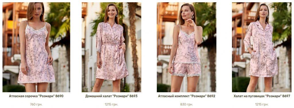 Шелковые пижамы и халаты: как выбирать и где покупать